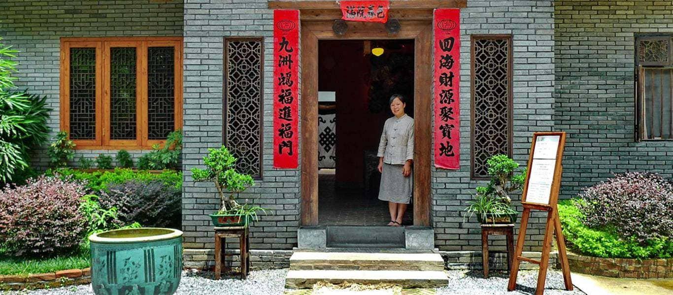 Yangshuo Village Inn The Boutique Yangshuo Guesthouse Since 2008